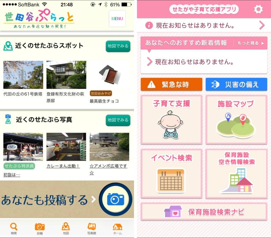 0529-201501_Setagaya01