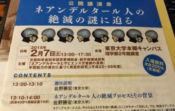 0635-201502_Koutaigeki_01
