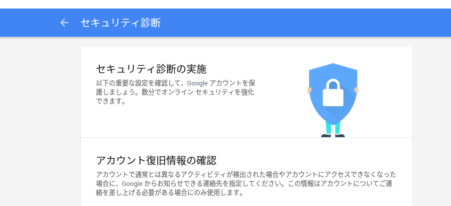 0648-201502_GoogleSecurity