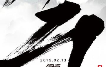 teaser_01