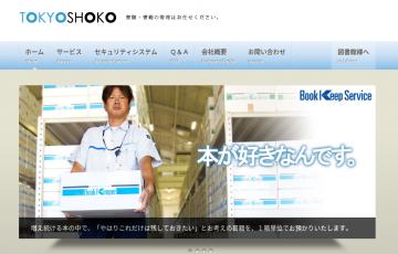 0714-201503_TokyoShoko 01