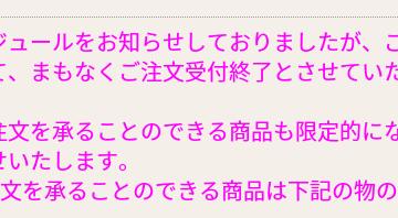 0727-201503_Sanko Seika