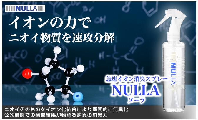 0732-201504_NULLA