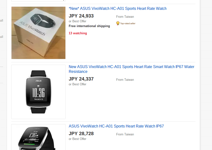 0787-201505_VivoWatch ebay