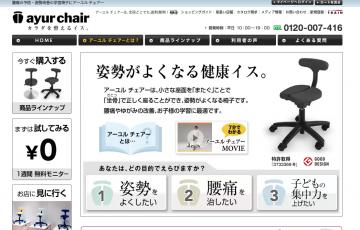 0807-201506_ayur chair 01