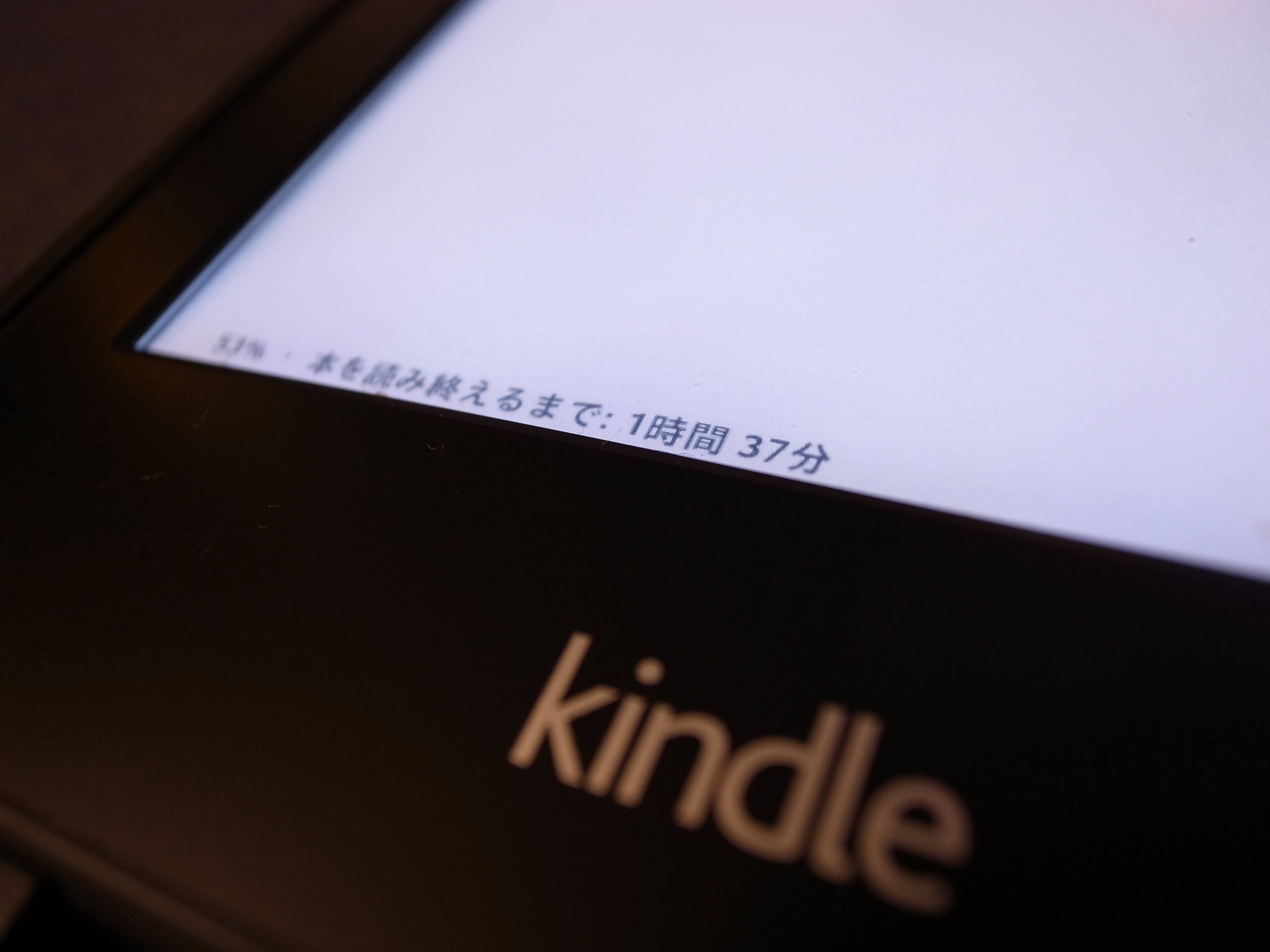 0836-201506_kindle paperwhite 02