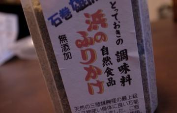 0851-201507_Ogatsu Obachan 02