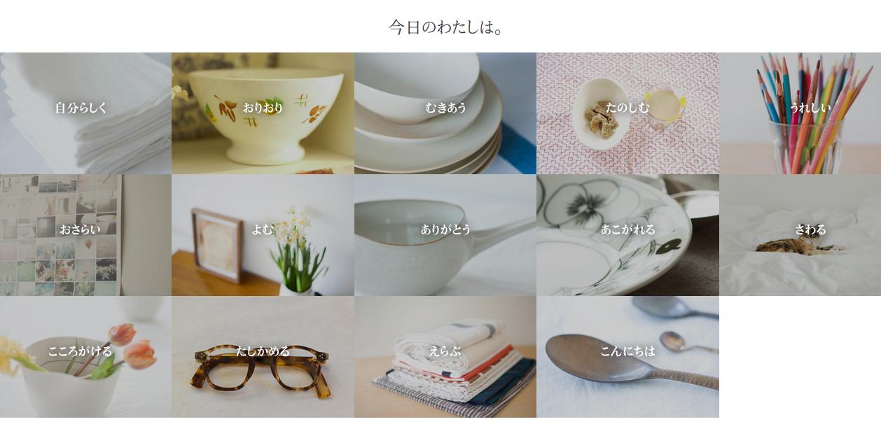 0853-201507_Kurashi no Kihon 02