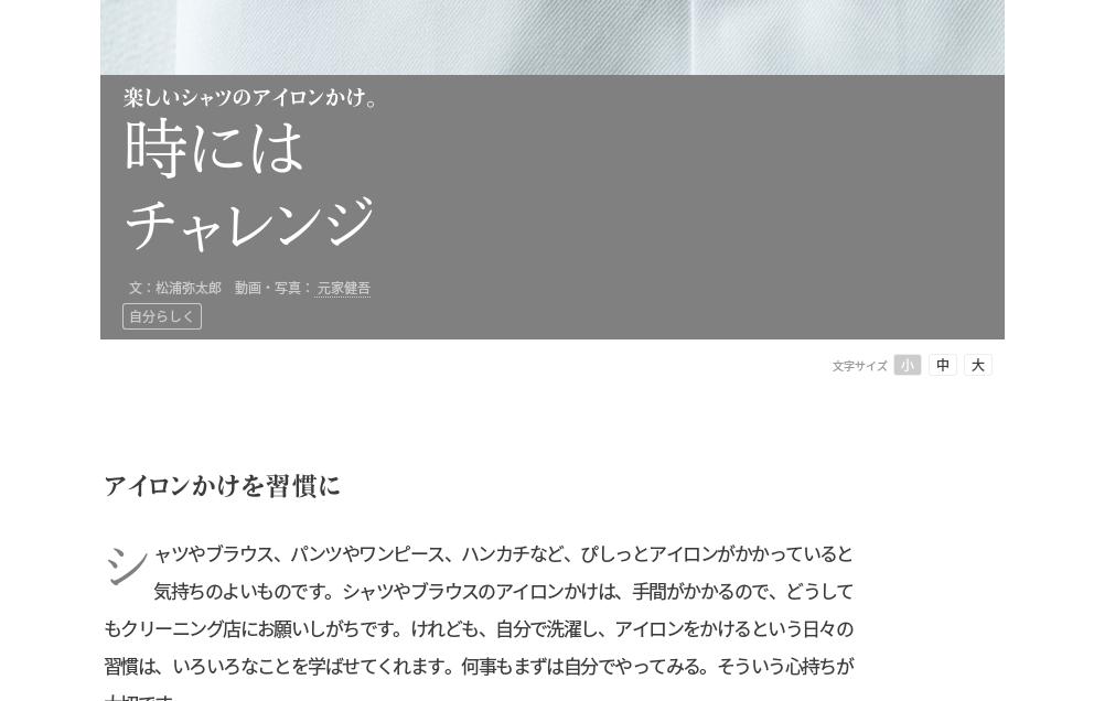0853-201507_Kurashi no Kihon 03