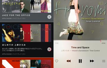 0854-201507_Apple Music 03