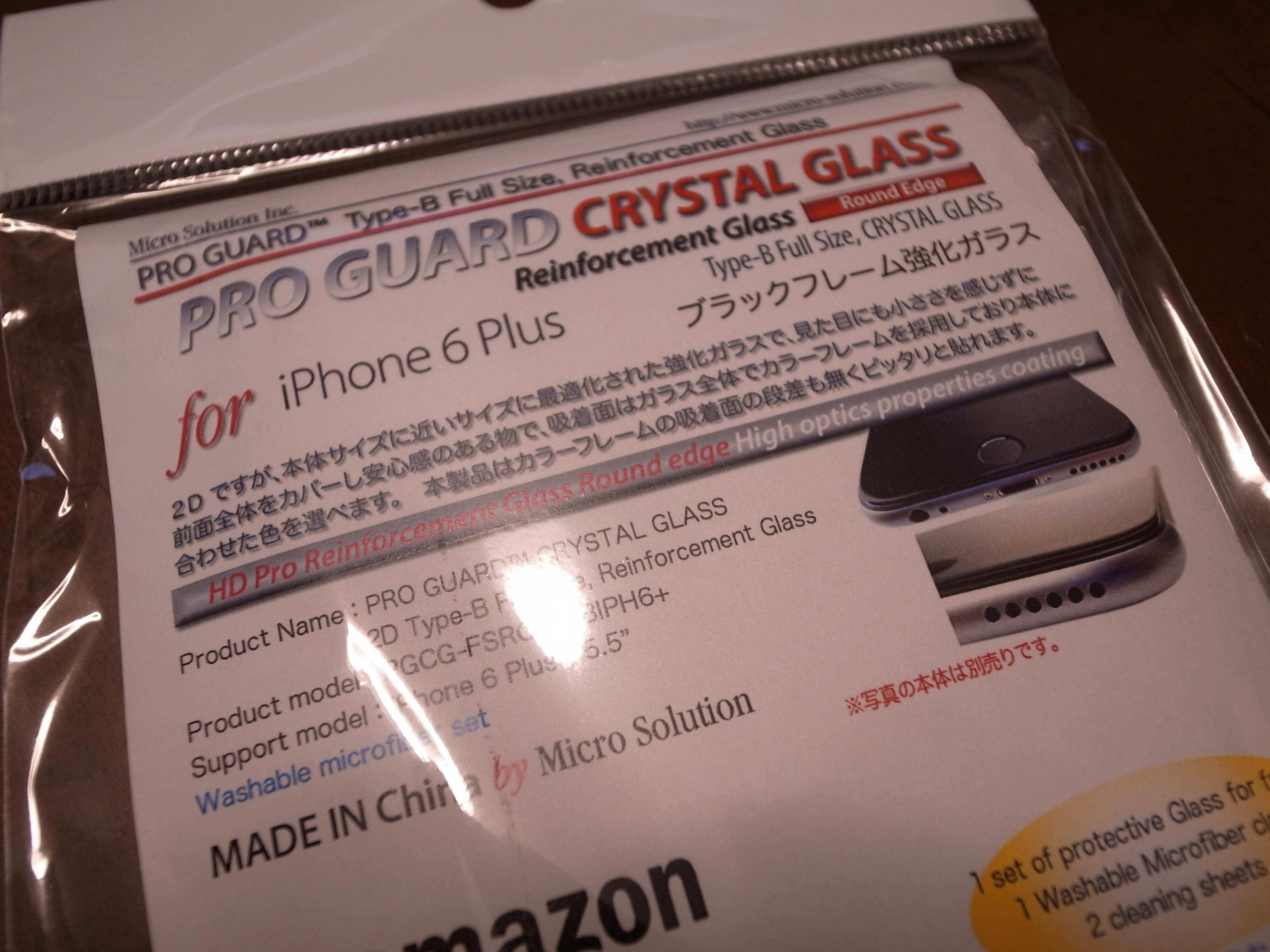 0860-201507_ProGuard Crystal Glass 01
