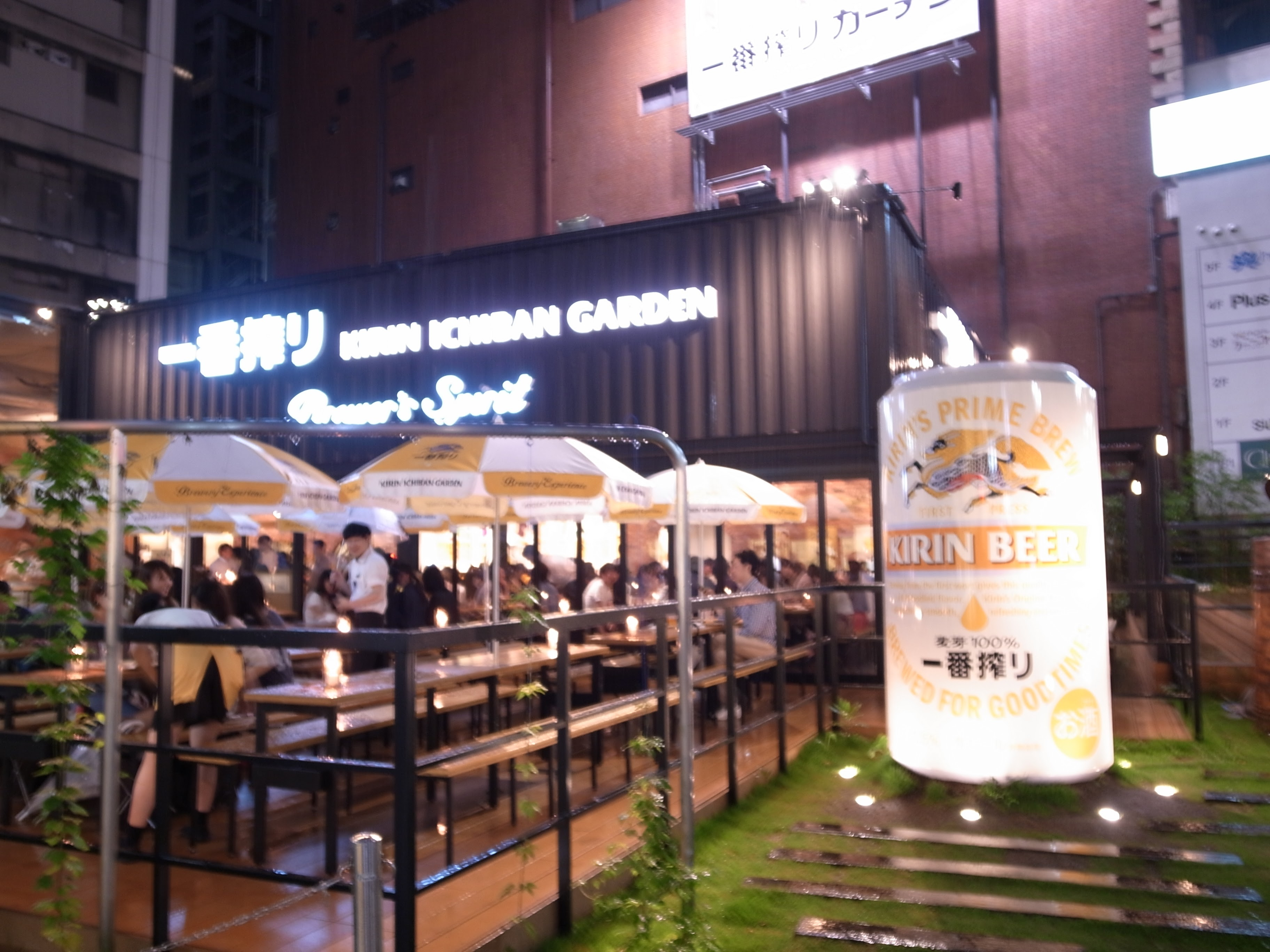 0862-201507_Kirin Shibuya 01