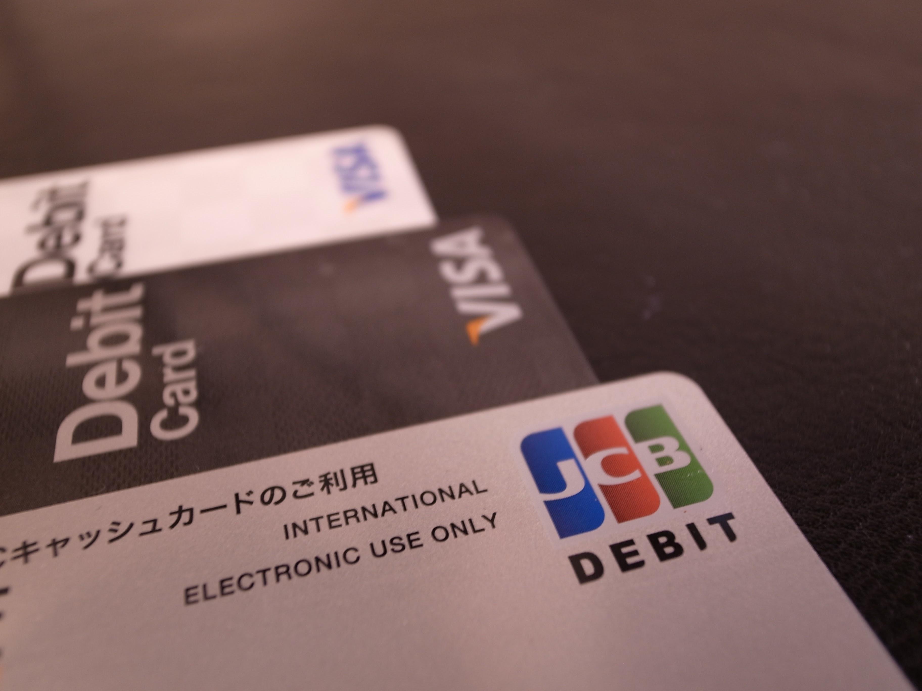 0871 201507 visa jcb debit 01
