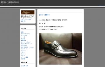 0879-201507_Yoshinoya Sale 01