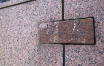 0905-201507_TOSHIO KASHIO MEMORIAL MUSEUM 12
