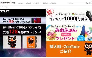 0911-201507_ASUS ZenFoneShop