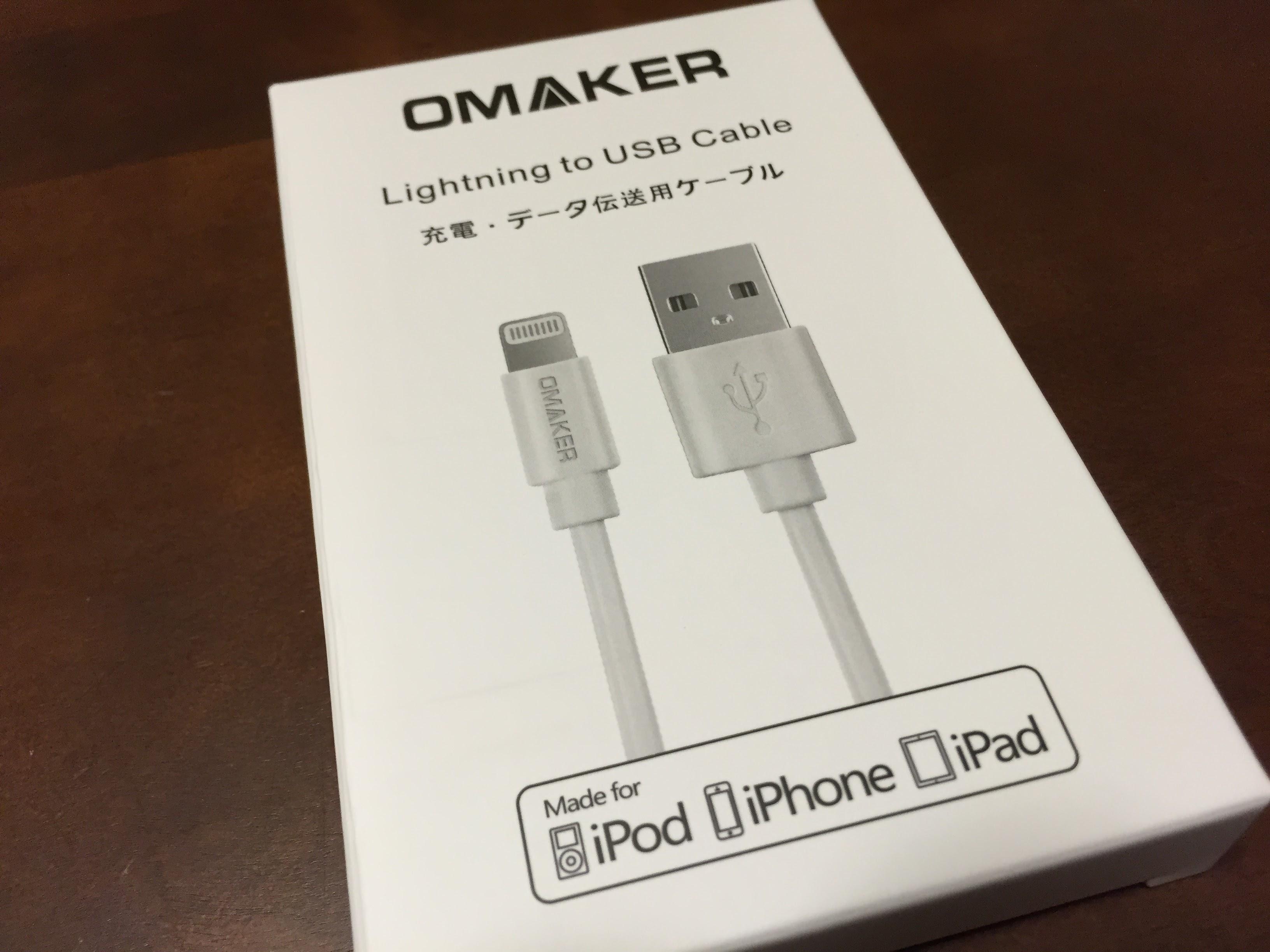 0918-201507_Omaker Lightning Cable 01