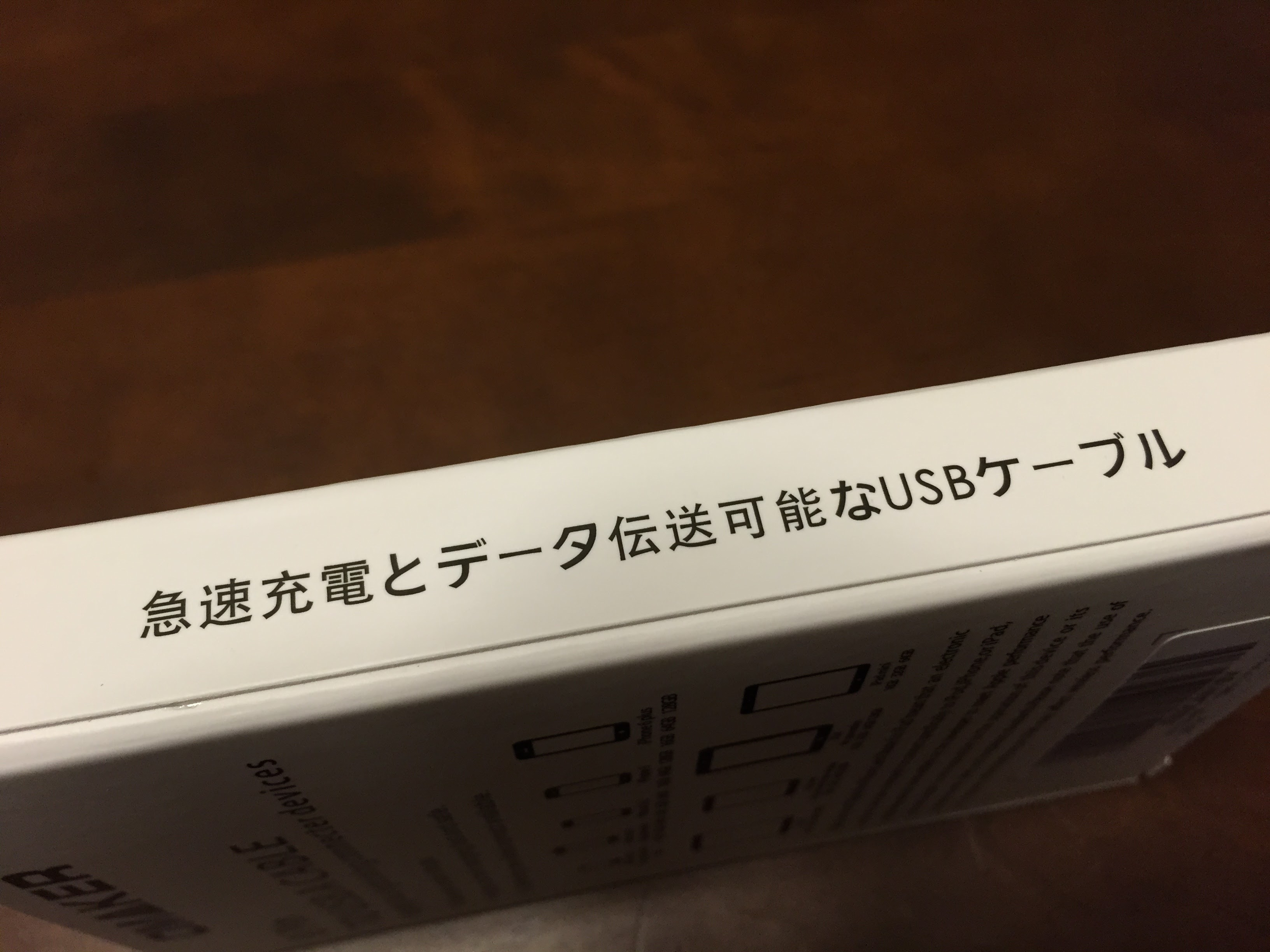 0918-201507_Omaker Lightning Cable 02
