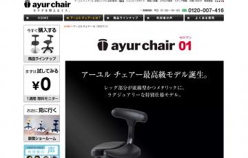 0928-201507_Ayur Chair 01