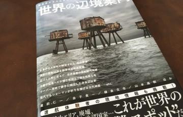 0940-201507_Book 01