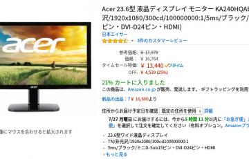 0942-201507_Acer KA240HQAbid 01