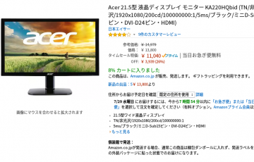 0952-201507_Acer KA220HQbid 01