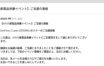 0955-201507_Asus Zenfone 2 Laser 01