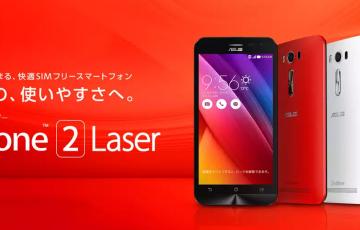 0955-201507_Asus Zenfone 2 Laser