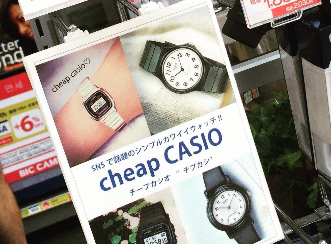 0964-201508_cheap CASIO 02