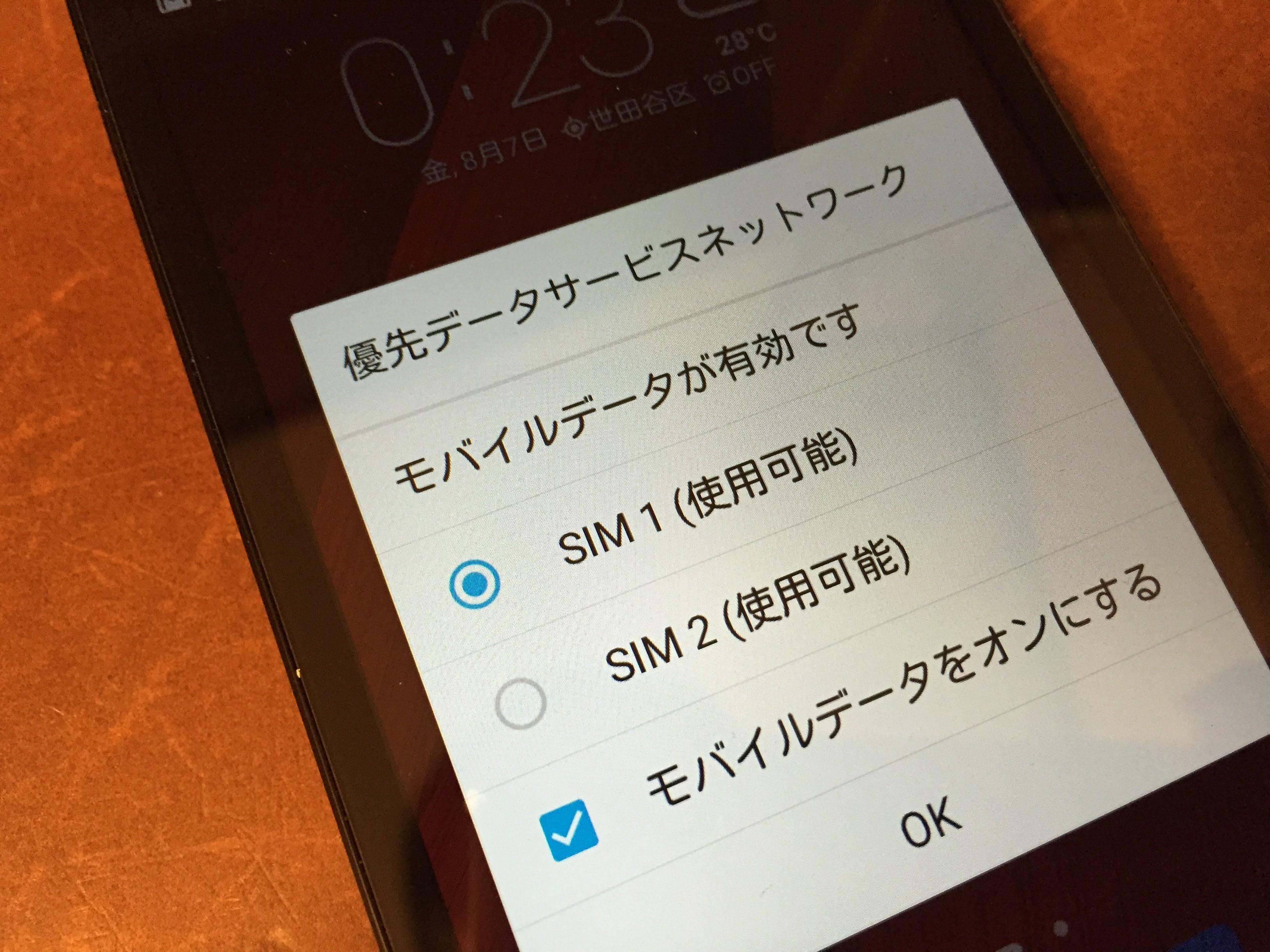 0969-201508_ASUS ZenFone 2 Laser 16