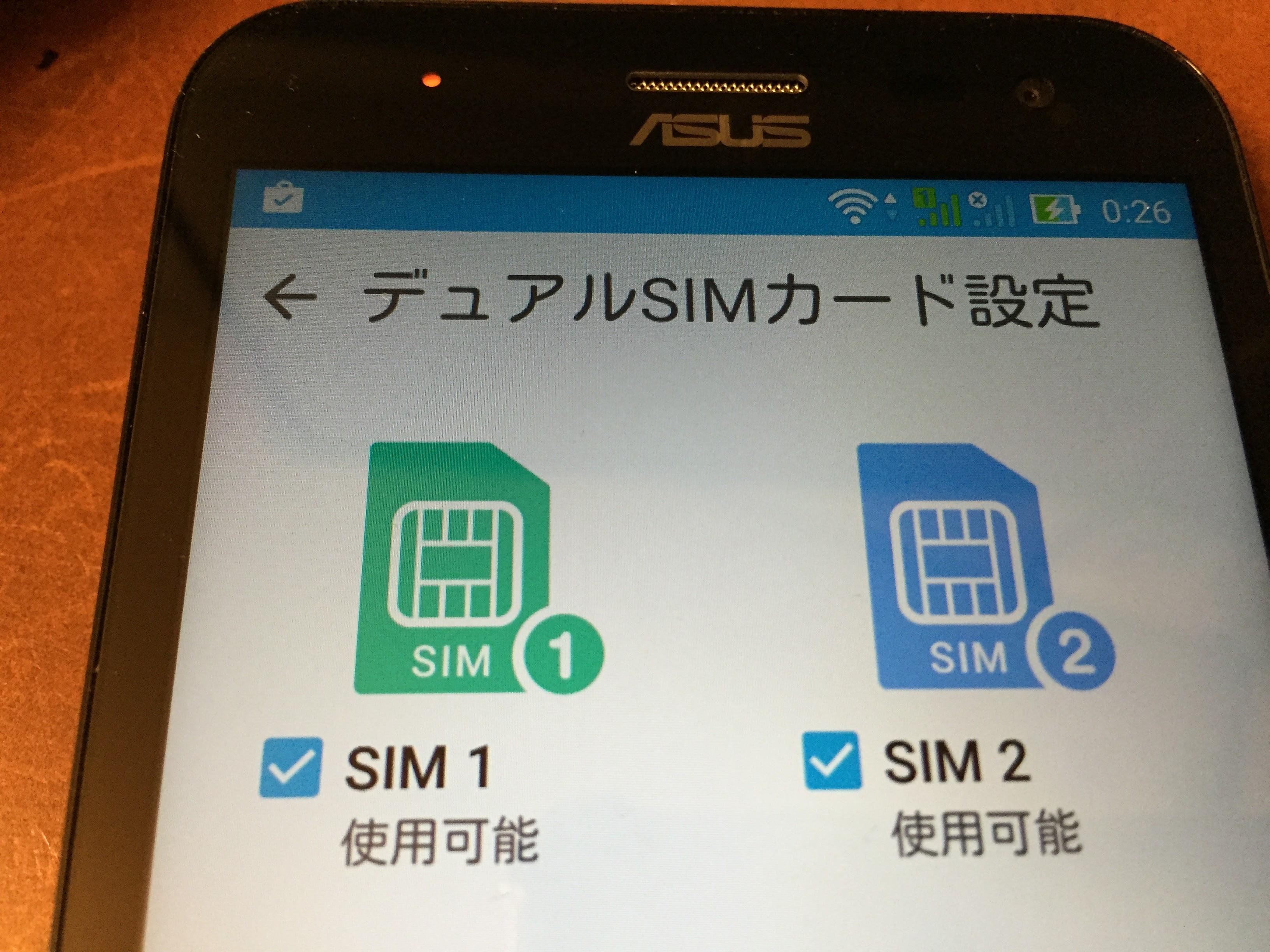 0969-201508_ASUS ZenFone 2 Laser 19