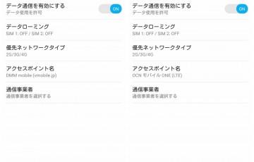 0973-201508_ASUS ZenFone 2 Laser Dual SIM