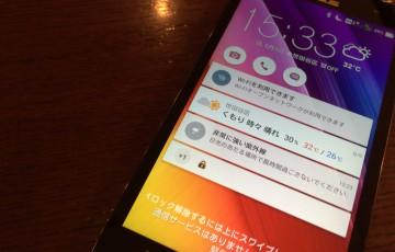0974-201508_ZenFone 2 Laser 01