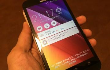 0977-201508_ASUS ZenFone 2 Laser 06