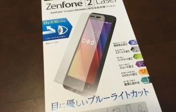 0978-201508_ASUS ZenFone 2 Laser Film 01