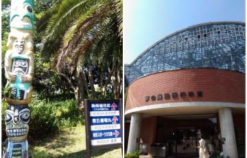 0979-201508_Yumenoshima Tropical Greenhouse Dome 01