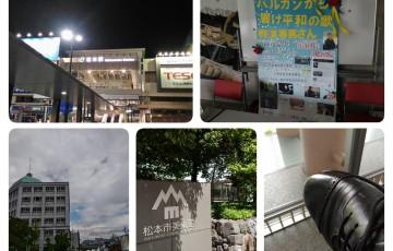 0991-201508_Matsumoto 00