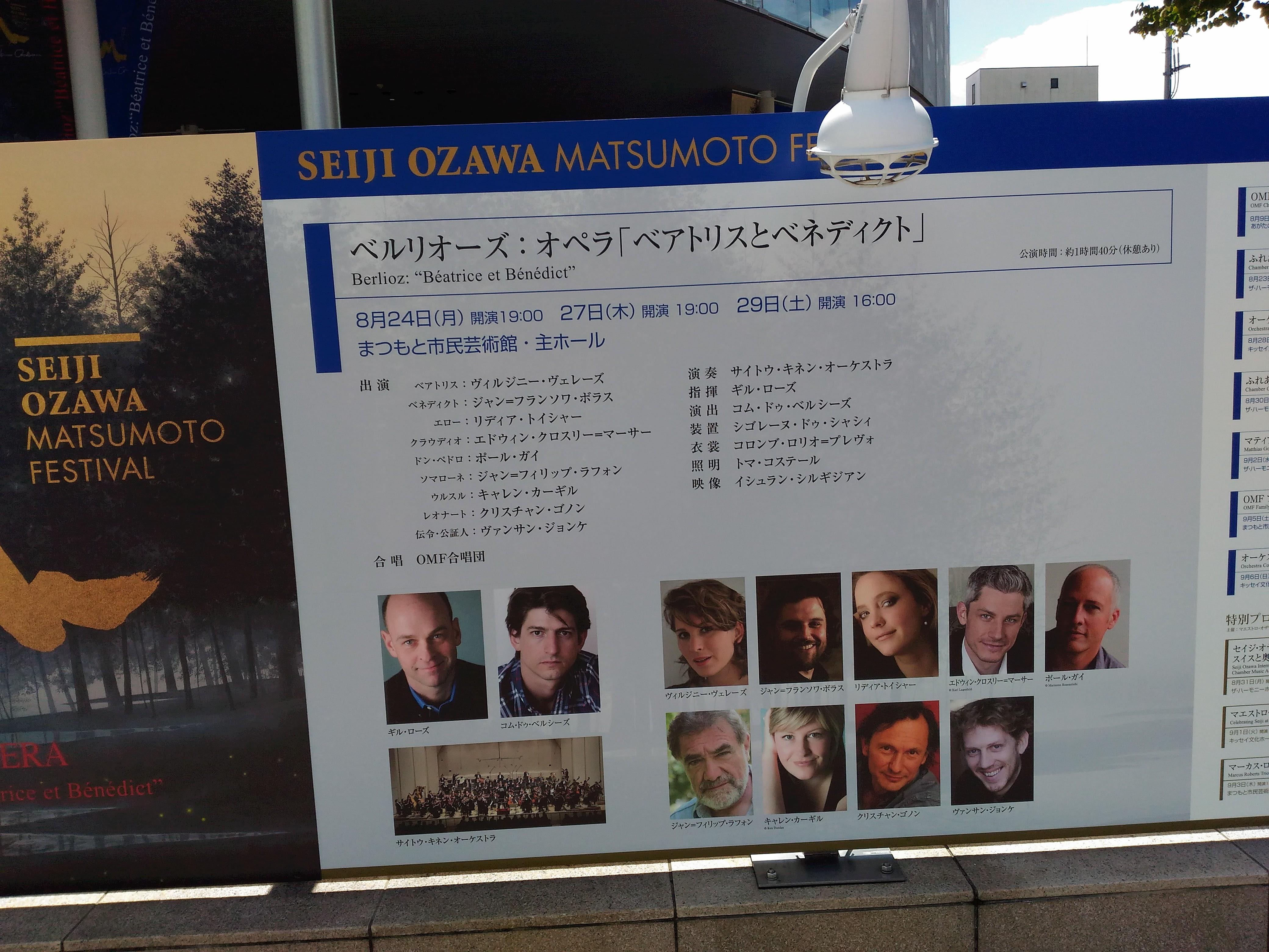 0991-201508_Matsumoto 05