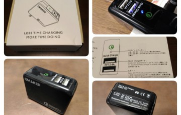 0992-201508_Omaker Quick Charge 2 USB 01