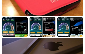 0994-201508_SIM SpeedTest