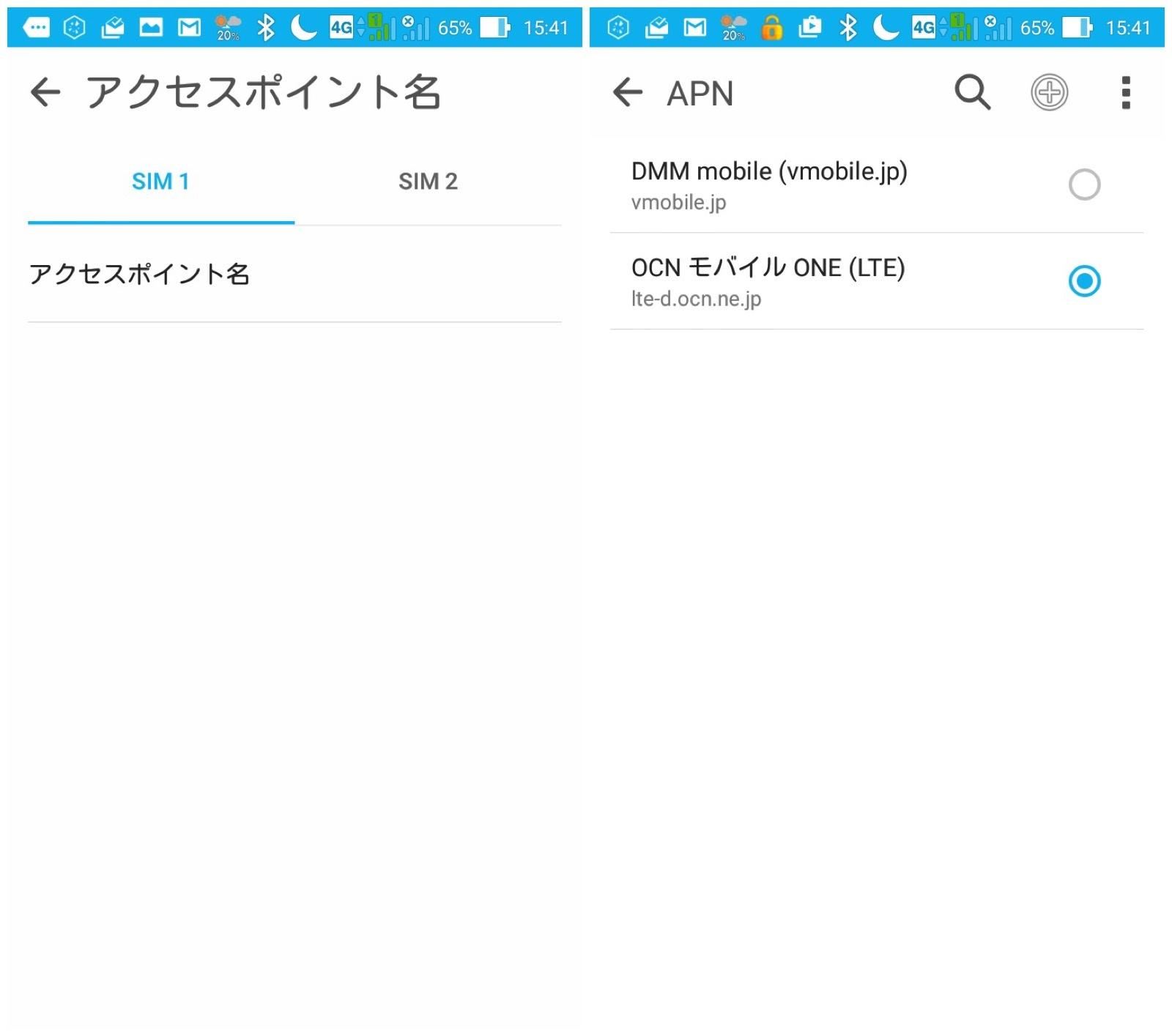 0970−201508_ASUS ZenFone 2 Laser APN 03