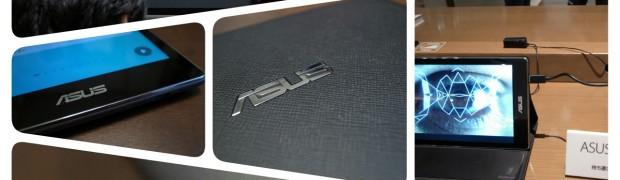 1005-201508_ASUS ZenPad Z370C 01