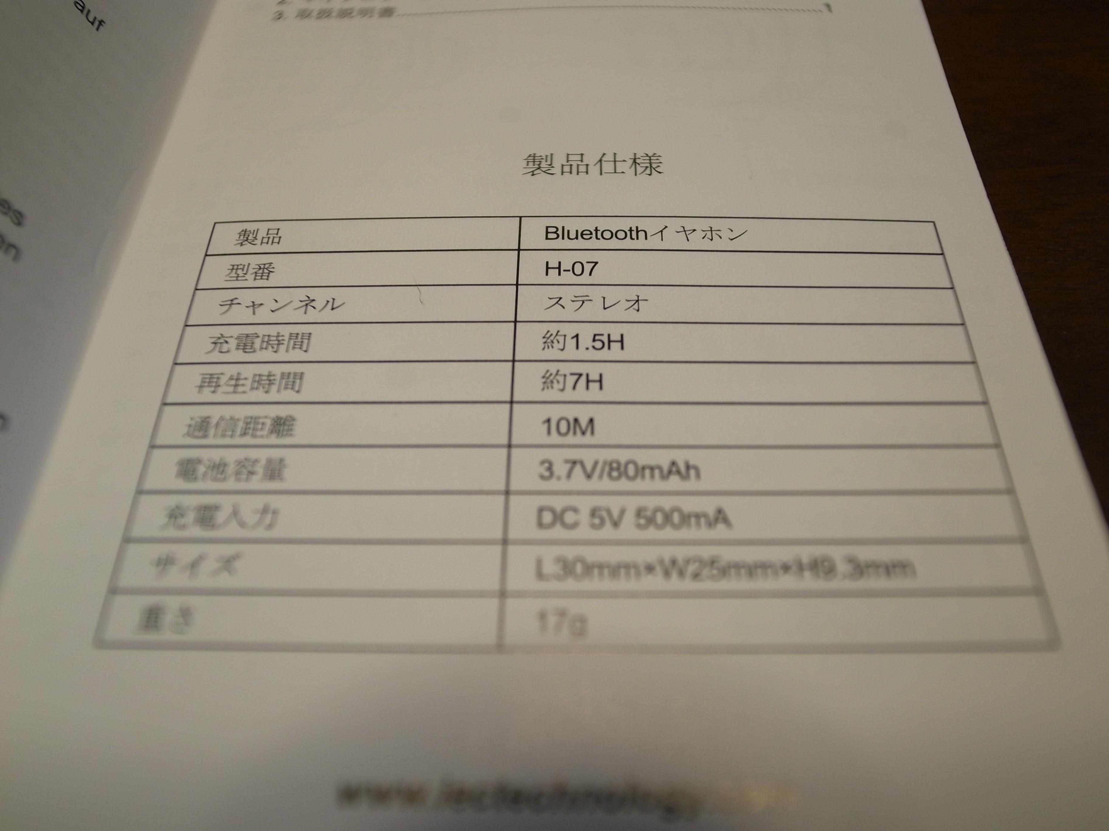 1008-201509_EC Technology 09