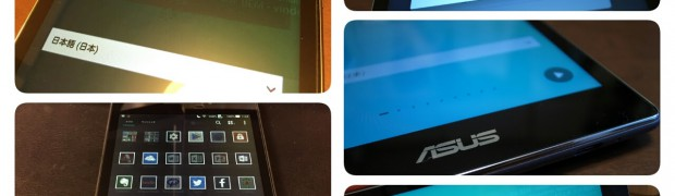 1009-201508_ASUS ZenPad Z370C