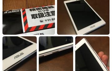 1013-201508_ASUS ZenPad Z370C