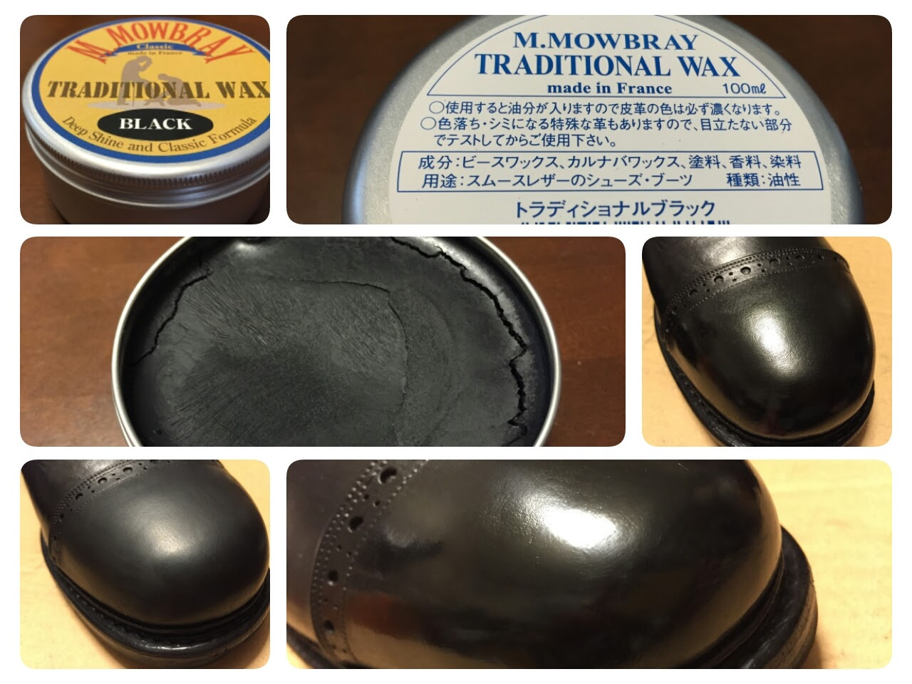 1025-201509_Traditional Wax