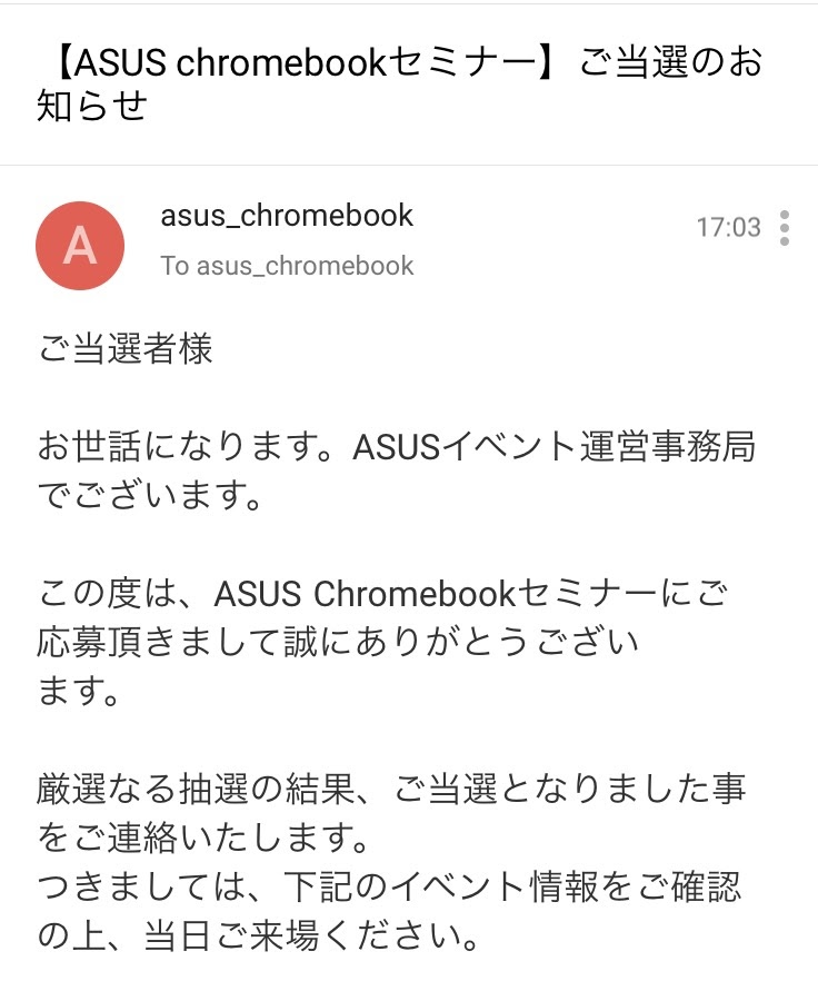 1035-201510_ASUS Chromebook Event