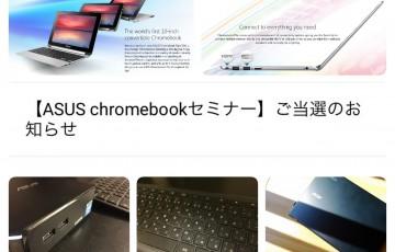 1035-201510_ASUS Chromebook Flip C100PA