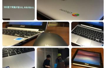 1040-201510_ASUS Chromebook Flip C100PA