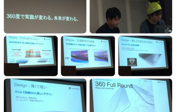 1041-201510_ASUS Chromebook Flip C100PA